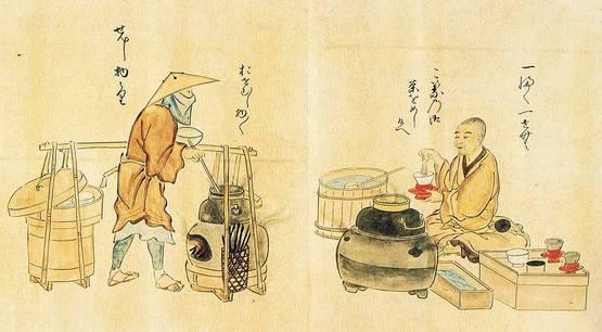 té japonés