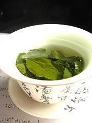 Taza de te verde