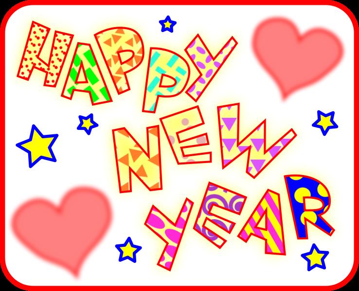 Postales de a o nuevo para felicitar tarjetas de a o - Felicitaciones para ano nuevo ...