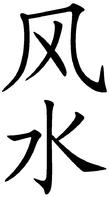 Trucos feng shui para conseguir dinero activar la riqueza - Atraer dinero feng shui ...